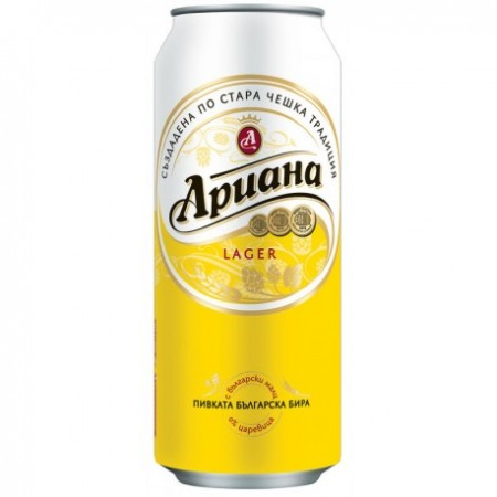 Ariana beer 500ml